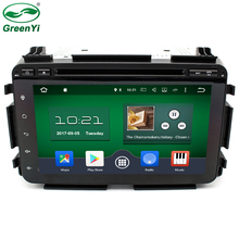 "2GB RAM 8"" Octa Core 2 Din Android 6.0 Car PC DVD Player Fit For HONDA HRV HR-V VEZEL 2015 with Radio Audio Bluetooth GPS"