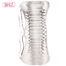 Quyue Penis Trainer,Male masturbator stroker cup,Adult sex toy for man Sex products,Virgin Real pocket pussy Artificial vagina(China)
