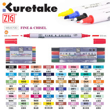 ZIG Kuretake MS-6700 Twin Tip Painting Brushes Japan