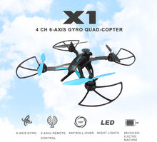 Newest JJRC X1 Brushless Motor RC Drone 4CH 6Axis Can Fly 300-400M,Headless Mode, RC Quadcopter Helicopter VS MJX X101,X102H(China)