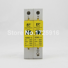 50 pieces / lot 2P L+N 10~20KA 220V 385V AC Din Rail Surge Protection Device Lightning Arrester Brand New In Box Over Voltage(China)
