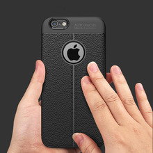 Shockproof Amor Matte Cover for iPhone 6 Case Luxury Leather Carbon Fiber Silicone Coque for iPhone 6s Case Cover Luxury TPU(China)