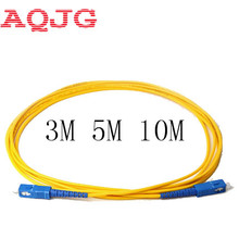 SC to SC Fiber Patch Cord Jumper Cable SM Simplex Single Mode Optic for Network 3m 5m 10m 10ft 16ft 33ft AQJG