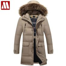 2017 New down parka men winter jacket men's high quality hooded down coat thick long coat for Male fur collar plus size 3XL 4XL