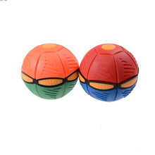 1PC Novelty Fancy Soft Flying UFO Flat toy Flying UFO Flat Throw Disc Ball Toy Kid Outdoor Garden Beach Game Throw Disc Ball Toy