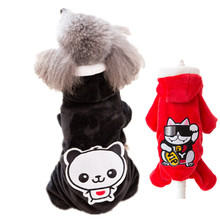 Cat Clothes Cute Hoodie Hooded Sweater Newest Fall Winter Clothes Casual Warm Dog Coat Fashion Pet Jacket XP17110615(China)