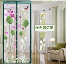 Dandelion Magnetic Door Screen 90*210cm Insect screen summer Anti-Mosquito Net Fly Bug Mesh Portiere self-closed door curtain