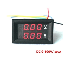 LED Digital DC voltmeter ammeter  DC 0-100V 100A Voltmeter Ammeter Volt Amp meter car Motorcycle Battery Monitor