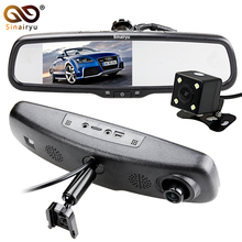 Buy SinairyuFull 1080P 170 Degree 848*480 5 Inch IPS Screen Car DVR Video Recorder Parking Rear View Rearview Mirror Monitor Camera for $109.97 in AliExpress store