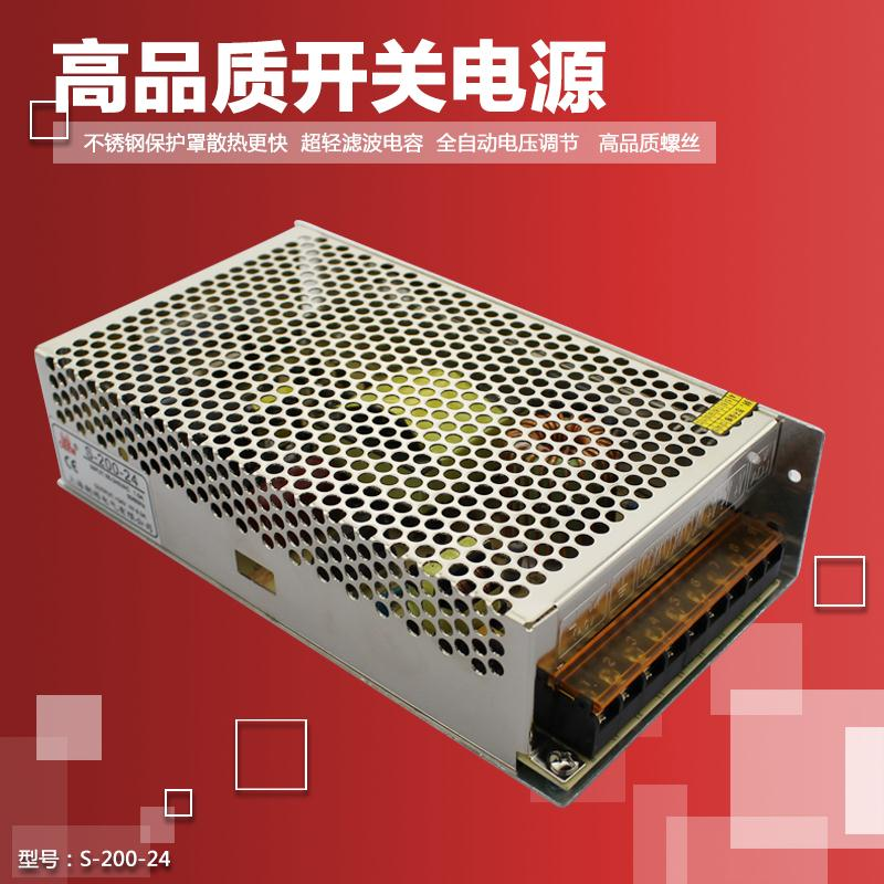 S-200-24 LED monitor power switch power supply 24V 8.3A 220V transformer DC24V<br>