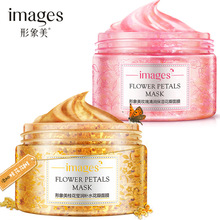 Flowers 120g Moisturizing Mask Deep Cleansing Purifying Remove Exfoliation Oil Control Skin Care Whitening Shrink Pores