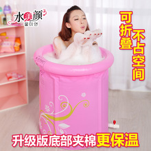 2 colors Thick folding bathtub,inflatable pvc swiming pool for children and adult with lid