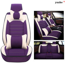 Yuzhe Linen car seat cover For BMW e30 e34 e36 e39 e46 e60 e90 f10 f30 x3 x5 x6 x1 car accessories styling cushion(China)