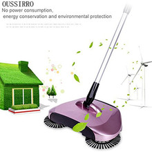 OUSSIRRO Household Practical Automatic Hand Push Sweeper Magical Household Broom Cleaning  Device without Electricity
