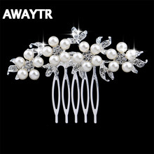 AWAYTR Flower Hair Slide Floral Head Piece Pearl Wedding Hair Comb Clip Crystal Bridal Hairpin Jewelry Hair Accessories