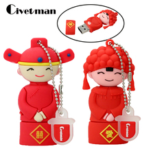 Flash Memory Stick China Groom Bride Style USB Flash Drive Pen Drive 8GB 16GB 32GB 64GB 128GB Real Capacity Pendrive