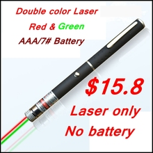 [ReadStar]RedStar AAA battery double color Laser pen 1W high red & green laser pointer pattern cap laser only without battery(China)
