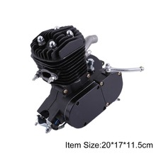 Low Noise 2 Stroke 80cc Cycle Cycling Motor Engine Kit Set Gas Perfect For Motorized Bicycles Cycle Bikes Black(China)