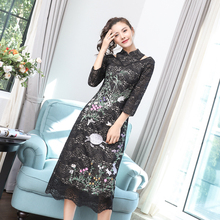 2018 old fashion lace embroidery Chinese style dress(China)