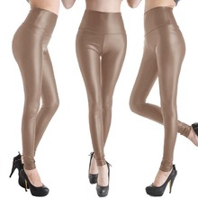 50PCS/LOT New Women Sexy Leggings Faux Leather Stretch Legging High Waist Leggings Juniors Pants 4 size 19 Colors(China)