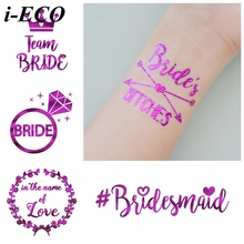 1PC Bride Temporary Tattoo Bridesmaid Purple Bridal Bachelorette Party Favors Supplies Wedding Party Decoration Photographs