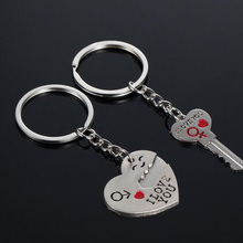 2Pcs  I Love you Concentric Lock heart keychain Key Accessories Gifts Jewelry Accessory Bag Pendant Wedding Party Supplies 75Z