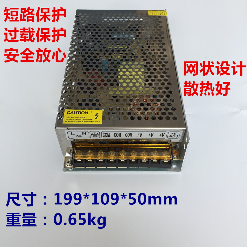 240W 24V10A switching power supply LED power supply monitoring DC voltage regulator<br>