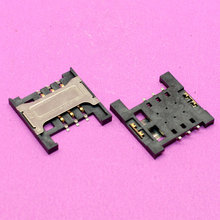 YuXi 20pcs/lot For ZTE V880,for Lenovo A288T A336 A298T Redmi Sim card slot 100% Brand new sim slot(China)
