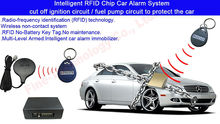 amazing stealth car alarm immobilize 12V 125KHz frequency RFID non-contact no battery maintenance free anti-theft device(China)
