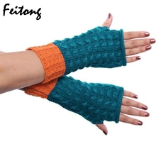 1pair Pineapple Pattern knitted hand warmers acrylic Winter fingerless gloves women Guantes Mujer Cotton Fingerless Gloves Luvas(China)