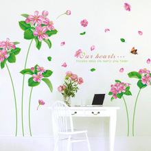 Flowers And Green Leaves Five Bedroom Living Room Sofa Background Decorative Removable Wall Stickers Factory Outlets(China)
