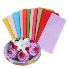 Rolled paper flowers promotion shop for promotional rolled paper 10pcsbag 5066cm tissue paper flower wrapping paper gift packaging craft paper roll mightylinksfo