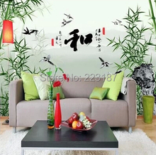 art Large murals 3D can be customized home decorative fabric wallpaper House Ornamentation decor wall stickers Chinese style(China)