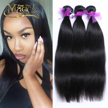 Magic Virgin Hair Indian Virgin Hair Extension 3 Bundles 100g / bundle Indain Straight Human Hair Weave Feeling Natural And Soft
