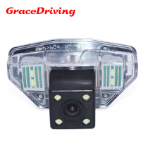 HD WIRE car camera fit for Honda CRV 2009 Shock-proof car reversing camera with 4 LED to sell at favorable price(China)