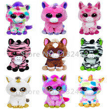 Beanie Boos Unicorn Horse Toy Stuffed Plush Animals Big Eyes Dakota Wishful Magic Fantasia Pegasus Sugar Pie Zebra Zig-Zag Zoey