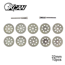 Free Shipping 10pc 22mm Dremel Diamond Cutting Disc For Dremel Rotary Tools Accessories with Mandrel 3.2mm(China)