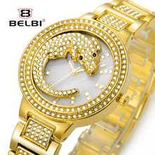 2016 BELBI Brand Luxury Women's Watches Animals Crocodile Watch Quartz Movement Clock Ladies Gold  Relogio Feminino Christmas