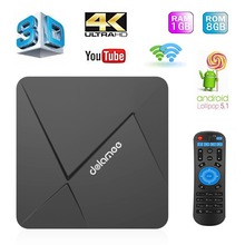 DOLAMEE D5 Smart TV Box RK3229 Android 5.1 Quad Core WiFi 4K 1GB DDR3/2GB DDR3/16GB eMMC Flash Bluetooth Media Player New