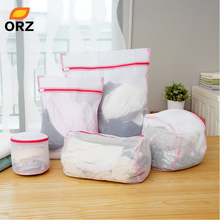 ORZ 5Pcs/set Thickened Zippered Mesh Laundry Bag Clothes Protector Washing Bra Lingerie Wash Bags Bathroom Accessories Set(China)