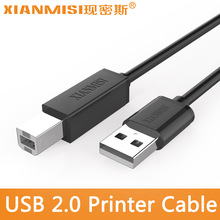 XIANMISI High Speed USB 2.0 Type A Male to B Male Scanner Printer Cable Sync Data Charger Cable 1m 3m 5m for Laser Printer Sales