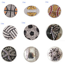 10pcs/lot 2017 12mm snaps button with zinc alloy bottom for snaps bracelets fit ginger snaps jewelry KB6588-S for women earring