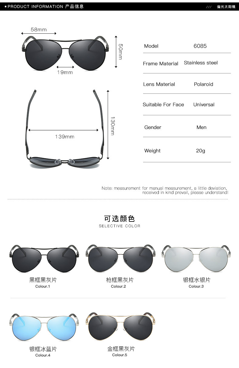 2018 Hot Sale Adult Butterfly Men Stainless Steel Guzen Coolsir New Men's Sunglasses With Driving And Fishing Glasses 6085
