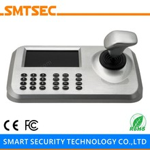 "SKB-N303 5""Color LED Display Onvif 3D Jostick CCTV Network Keyboard CCTV PTZ IP Camera Control keyboard(China)"
