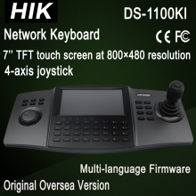 "DS-1100KI Hikvision Network Keyboard Original oversea English joystick 7"" LCD touch panel for PTZ NVR DVR decoder(China)"