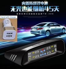 solar power supply TPMS car tire pressure monitoring system with 4 external or internal sensors PSI/BAR measurement High quality