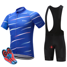 SUREA blue set cycling race bike cycling summer clothes suit ROPA 2017 summer quick  dry MTB Bike sportswear suit  man