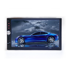 2017 NEW 7012B 7 Inch Bluetooth TFT Screen Dual Core Car Audio Stereo MP5 Player 12V Auto 2 Din Support AUX FM USB SD MMC(China)