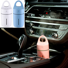 Car air freshener Air Humidifier Air Freshener for Home Car Essential Oil Aroma Diffuser Aromatherapy with LED Light 175ML USB(China)