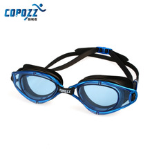 Swim Eyewear Waterproof Silicone Glasses Anti-Fog Men Women Swimming Goggles(China)